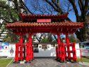 Shureimon, Patio de los Recuerdos, red gate, Buenos Aires Japanese Gardens, Jardín Japonés de Buenos Aires, Palermo neighborhood, Argentina