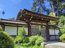 South Gate, large traditional Japanese garden gateway, Japanese Tea Garden, Golden Gate Park, San Francisco, California